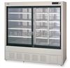MPR-1013药物专用冷藏箱
