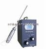 手提式乙炔分析儀  HCX400-C2H2乙炔分析儀 泵吸式乙炔報警儀、量程可選