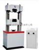 300KN二手液壓式萬能材料試驗機