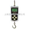 OCS-20英展电子秤吊钩秤便携式手提电子称小型计重