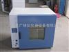 HMYS海绵压缩永久变形试验机