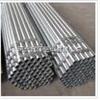 10A中空玻璃铝条 10A中空玻璃铝条厂家低价供应