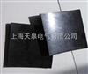 8mm绝缘橡胶板价格 10kv绝缘胶垫厂家