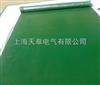 带电作业绝缘垫 红色5mm防静电绝缘胶板 电厂绝缘胶皮