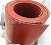 供应防滑绝缘橡胶垫价格 10kv绝缘胶垫*