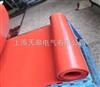 耐高压绝缘胶垫-红色8mm胶垫