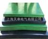 电厂绝缘胶垫 6mm耐高压绝缘胶垫价格