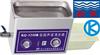 超声波清洗器KQ5200B,昆山舒美牌,台式超声波清洗器