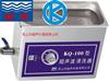超声波清洗器KQ100,昆山舒美牌,台式超声波清洗器