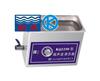 单频旋钮式清洗器
