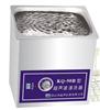 超声波清洗器KQ50B,昆山舒美牌,台式超声波清洗器