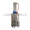 YN-ZD-Z-20厂家直销自动断水型蒸馏水器