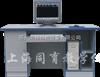 TKK-125A型TKK-125A型 数控铣床(计算机控制)