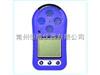 HD-5袖珍型硫化氢检测报警仪