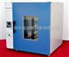 9101-4A 電熱恒溫鼓風干燥箱