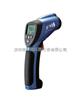 DT-8818H系列专业型红外线测温仪