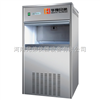 100公斤全自动雪花制冰机