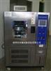 温度循环试验箱供应商