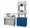WEW-300KN二手WEW-300KN(30吨)屏显液压式万能试验机