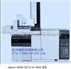 7890B-5977A  GC/MSD安捷伦 气质联用仪