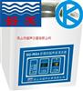 单频数控型清洗器