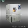 LED高低温试验箱LED高低温试验箱