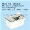 TK-M-2小鼠,黄地鼠笼