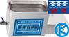 三频数控超声波清洗器KQ700VDE,昆山舒美牌,超声波清洗器