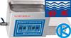 三频数控超声波清洗器KQ600VDE,昆山舒美牌,超声波清洗器