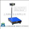 TCS广州300kg物流台秤-与电脑同步电子磅秤