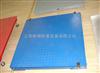 上海供应双层电子地磅,1吨带框电子小地磅
