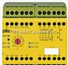 PILZ皮尔兹安全继电器@德国皮尔兹安全继电器