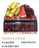 昆山卖水果电子秤,昆山卖肉电子秤,昆山电子秤销量*!