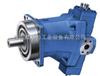 柱塞变量泵A7优惠多多力士乐Rexroth柱塞变量泵A7VO系列