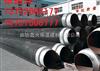 529钢套钢预制保温管 型号齐全 鑫大保温厂家直销