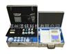 SJ10BHR10通道病害肉检测仪/肉联厂专用病害肉检测仪厂家