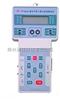 PC-3A便携式激光可吸入粉尘仪(PM10专用)
