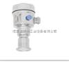 PMP46压力测量变送器PMP46压力测量变送器E+H流量计