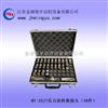 MY-LS-200压力表转换接头-不锈钢材质