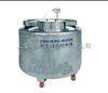 YDD-630-400大口径不锈钢容器