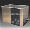 US20480DH数控超声波清洗器