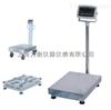 LP7611150公斤电子台秤,高品质电子秤价格