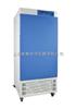SPX-150B上海维菱生化培养箱SPX-150B(BOD培养箱生物培养箱)