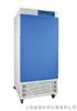 SPX-250B-F生化培养箱SPX-250B-F,(BOD培养箱,生物培养箱)