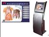 KAH-JP开放式解剖学多媒体教学系统