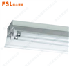 FSL佛山照明T5双管带罩支架 2*14W