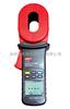 钳形接地电阻测试仪 UT273