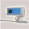 APBX-C7H8泵吸式甲苯检测仪