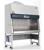 HR1500-IIB2生物安全柜
