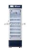 HYC-390医用冷藏箱